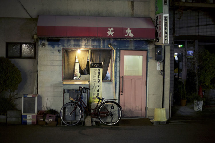 Bicycles in illuminated store