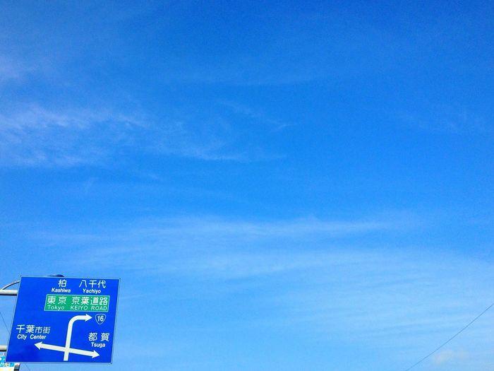青 あお アオ 碧 蒼 IPhone 4S Blue Sky