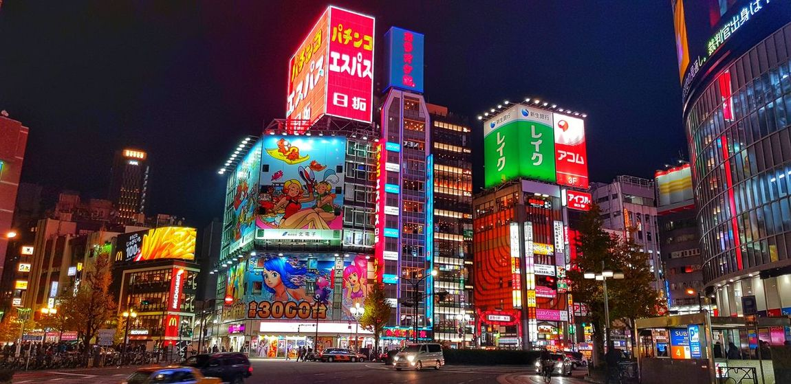 Night Illuminated Neon Arts Culture And Entertainment Multi Colored Text Travel Destinations
