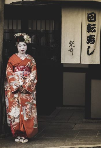 Cultures Traditional Clothing Portrait Full Length History One Person People Outdoors Day Geisha near Kiyomizu-dera temple Kyoto