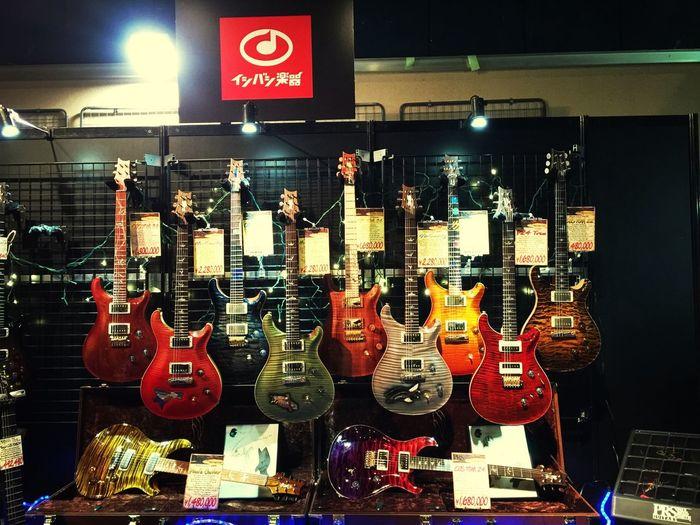 ゴー☆ジャス Guitar PRS