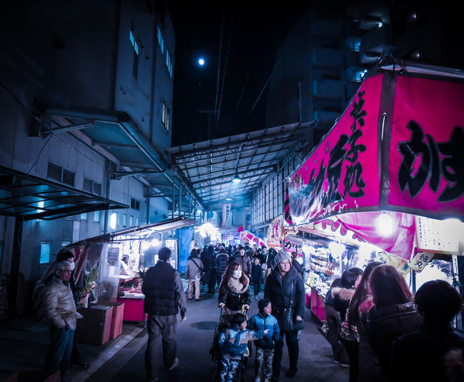 Adult Architecture Built Structure City Cold Temperature Festival Illuminated Japan Japan Photography Japanese Culture Large Group Of People Midnight Night Nightlife Outdoors People Popular Music Concert 十日恵比寿