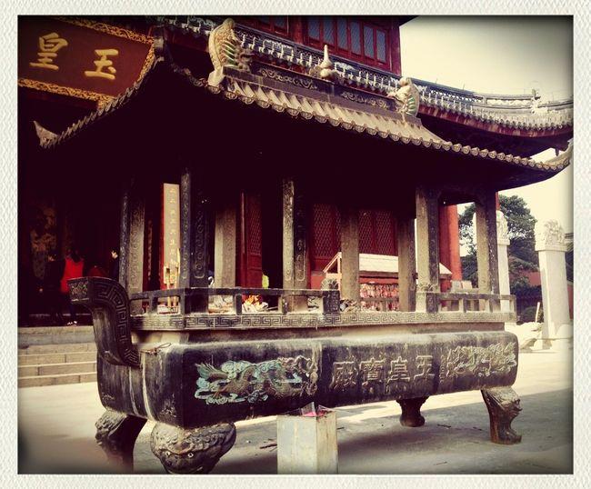 Taoism Temple Random Exploring
