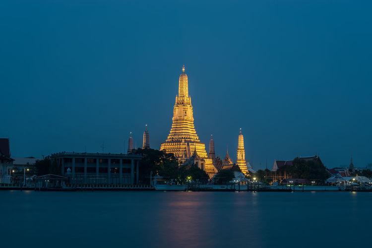 Wat Arun: