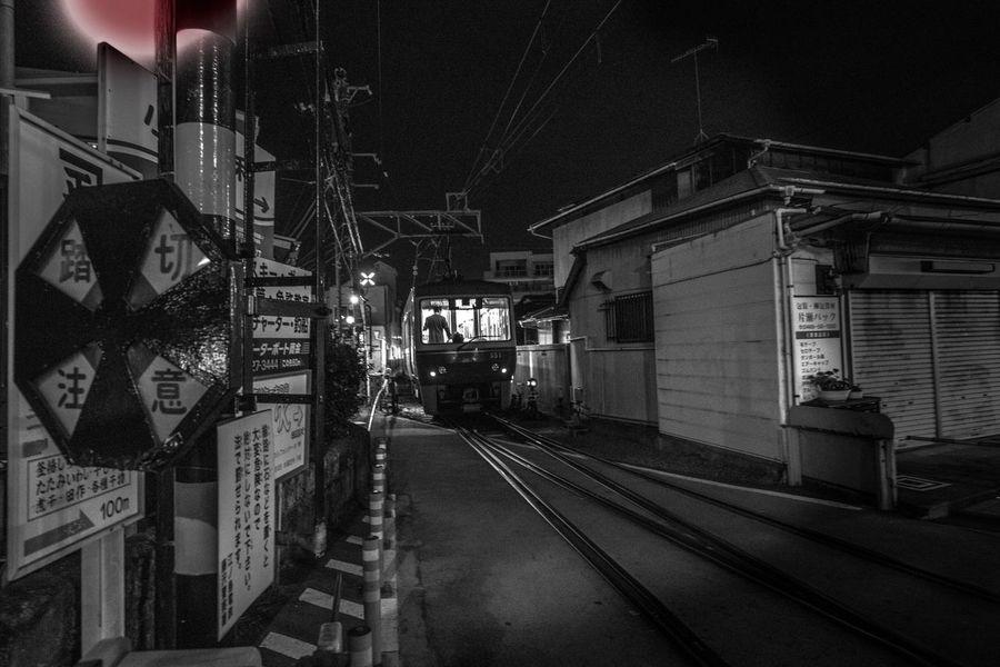 江ノ電 江の島 藤沢 つるカメラ