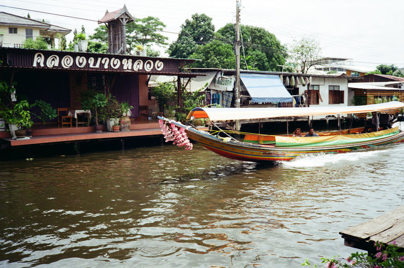 Thailand on