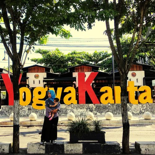 Lost in Jogja