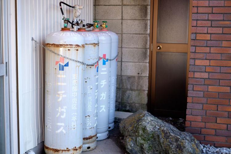 ガスボンベ Door Fujifilm Fujifilm X-E2 Fujifilm_xseries Gas Cylinder Japan Japan Photography Wall ガスボンベ ボンベ