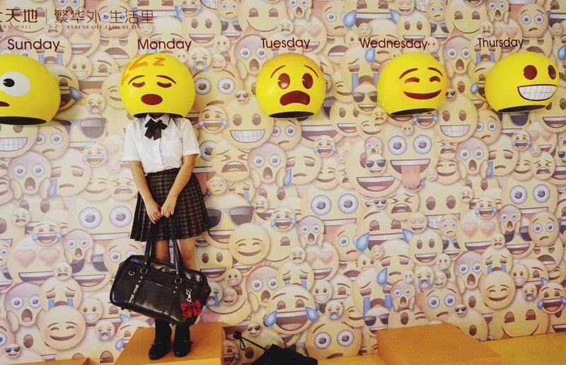 Emoji IFC Sleepy Monday School Form Funny