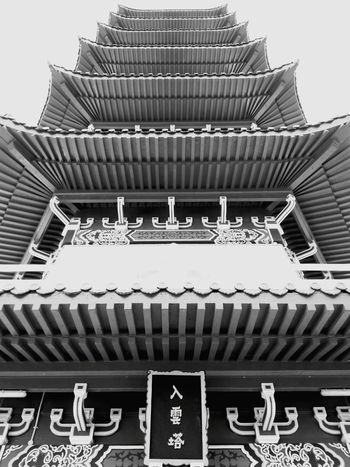 Religion Travel Destinations Architecture Roof Cultures Tradition Place Of Worship No People Travel Spirituality Outdoors Day EyeEmNewHere The Week On EyeEm Blackandwhite Photography Chinese Garden, Singapore
