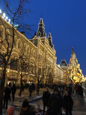 Moscow at holidays. Gum NewYear Lights Red Square