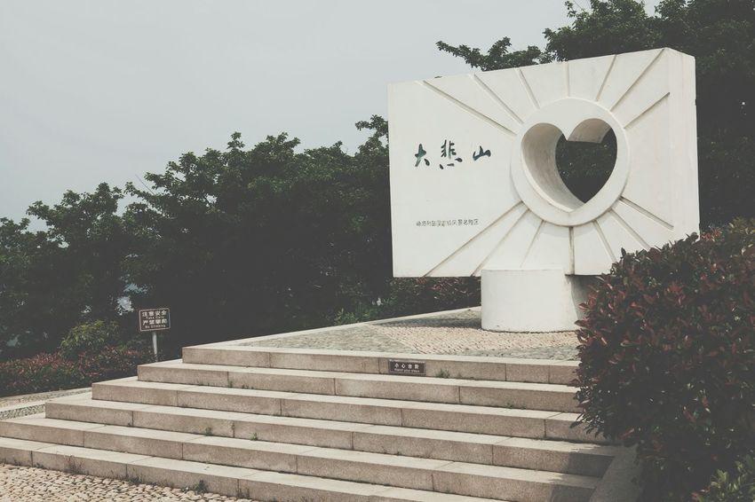 My City Shengsi Sea And Sky VSCO