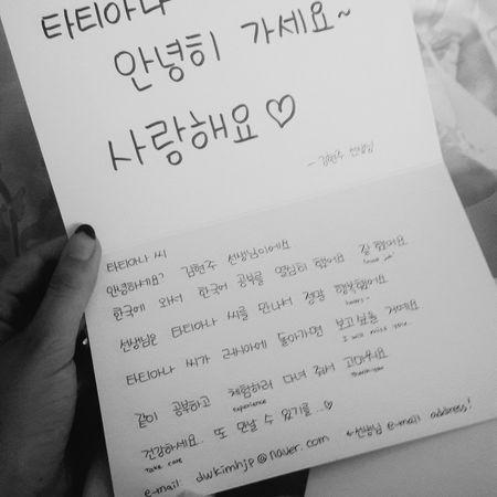 대한민국 소울 letter korea seoul First Eyeem Photo