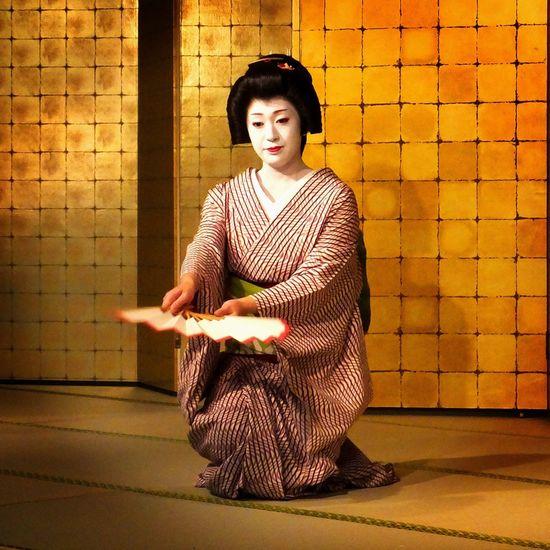 Geiko Geisha Kyoto Culture