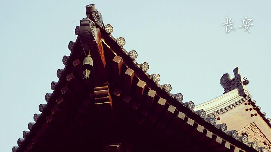 Architecture Changan Cultures Travel History Tourism