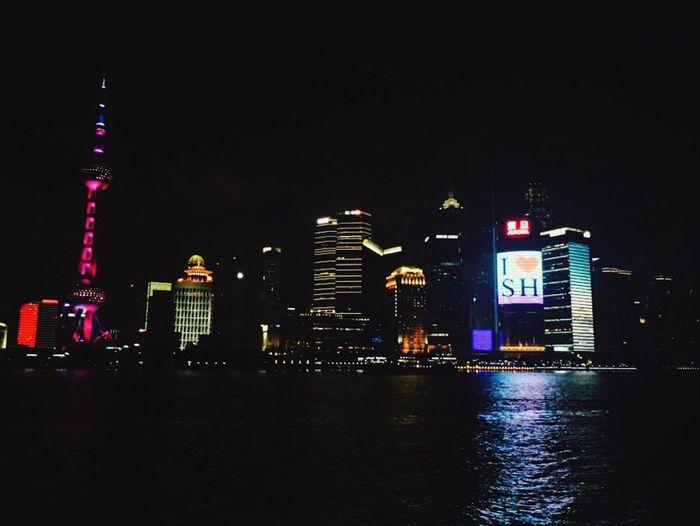Shanghai China Night Lights I❤️SH