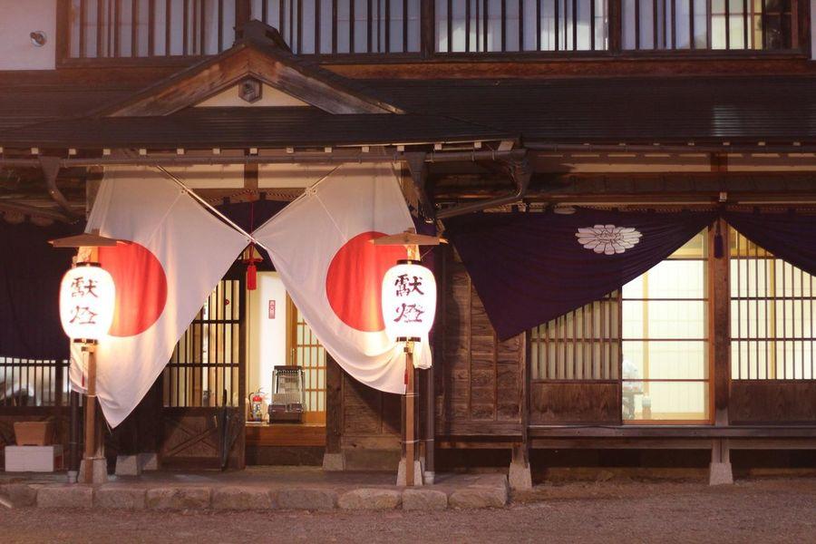 Doburoku Entrance Entrance Gate Japanese  Japanese Traditional Japanese Culture Japanese Style Built Structure Japanese Festival No People Outdoors Sirakawagou