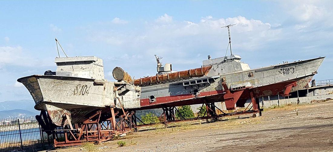 Alte Schiffe Marine