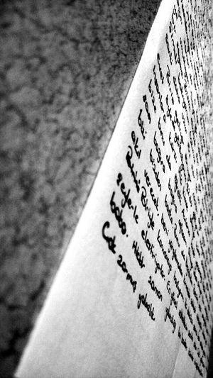 Text Handwriting  Paper Communication No People Close-up Book Indoors  Newspaper Information Medium Day Mektup Uzak Uzaklara Ozlemek Hasret Sevmek Hayallerim