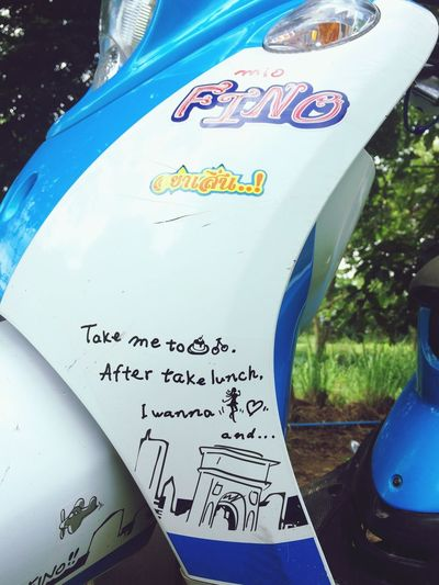 Fino Motorcycle Lover Text Western Script Communication Day Paper No People Close-up Outdoors