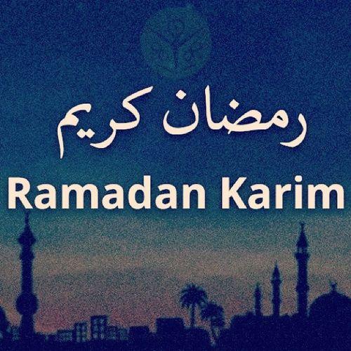 Ramadhan Karim  God Bless Us Great Month Musulmans Algerians