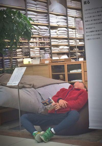 Muji Love Muji Akiphoto Relaxing Enjoying Life MUJI store and My son,AKI. Streamzoo Streamzoofamily Relaxing よろしくありません😠✋🏻💦