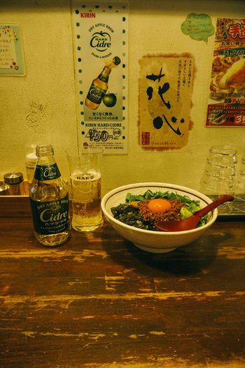 View of drink on table