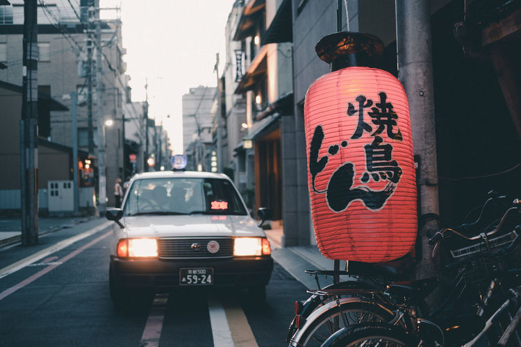 taxicab // IG: @taromoberly Car Road Mode Of Transportation City Life City Taxi Japan Japan Photography Street Lantern Japanese Culture Urban Non-western Script Focus On Foreground Transportation Sign Travel Travel Destinations Travel Photography Outdoors Building Exterior