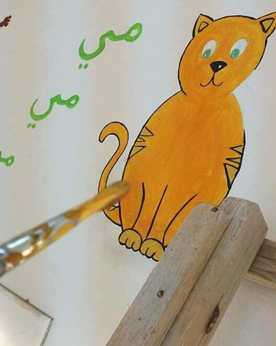 Drawing Wall Painting School Class Cat Art Draw Misrata Colors By Me _Ftooma_ Watercolor Painting