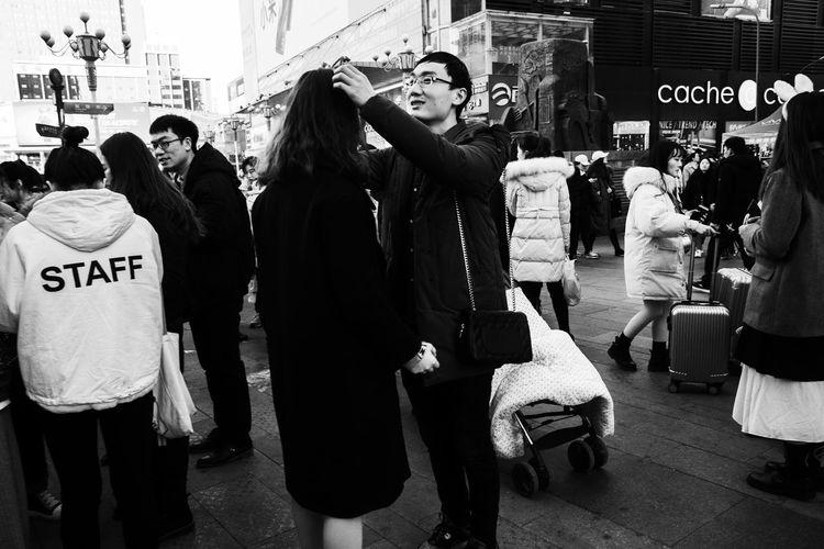 City Women Men