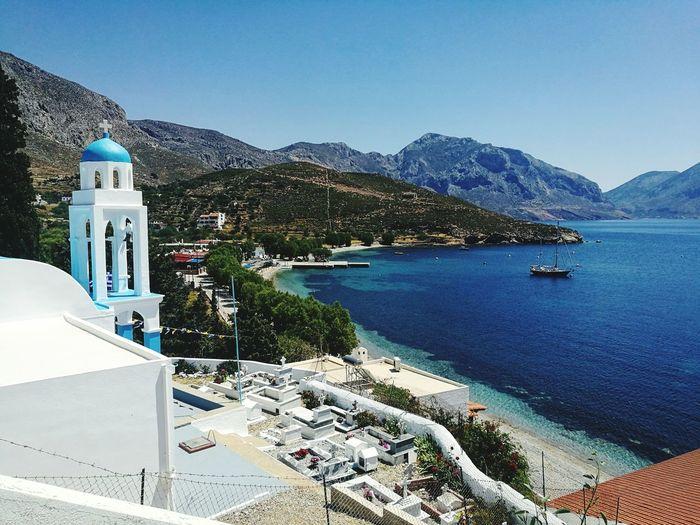 View Greek