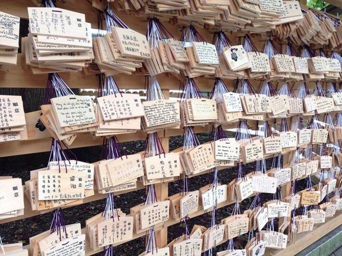 Pray Shrine Of Japan Mejishrine By Cathy Badi
