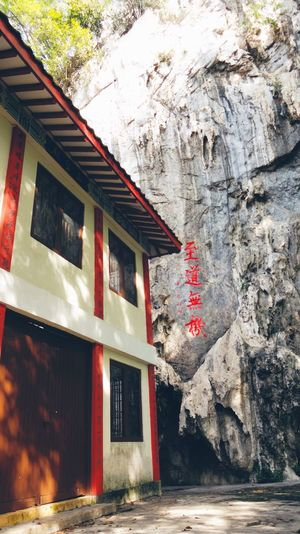 Temple Chinese Rock Hill Nature Air Fresh Ipoh Beautiful Hanging Out Malaysia Alone Old Buildings Architecture