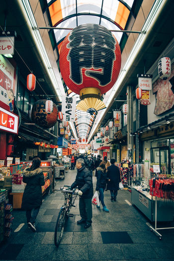 Japan Kuromon Ichiba Market Adult Architecture Building Exterior Built Structure City Day Full Length Illuminated Large Group Of People Men Outdoors People Real People Retail  Store Transportation Walking Women