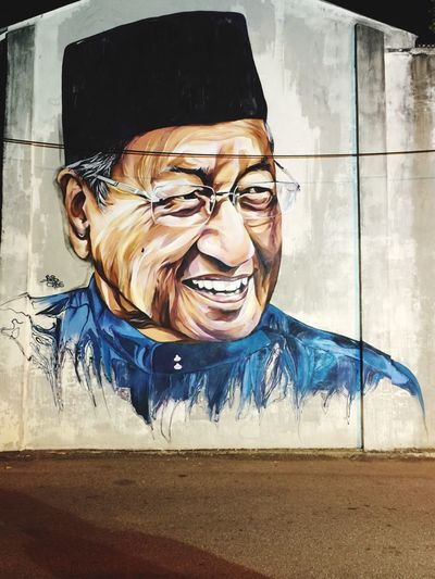 tun u are the best prime minister in the world