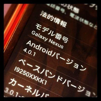 英国産銀河異世界が初期不良交換で新品になって帰ってきた♪ Galaxynexus  Androidjp Owataris