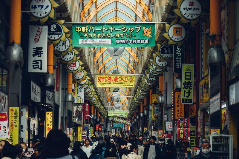 Gallery Japan Mall Nakano Nakano Broadway Nakanobroadway Shopping Tokyo The Street Photographer - 2017 EyeEm Awards