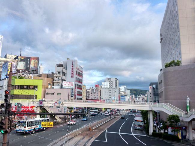 Nagasaki Sta. Nagasaki, Japan Train Station View Traveling