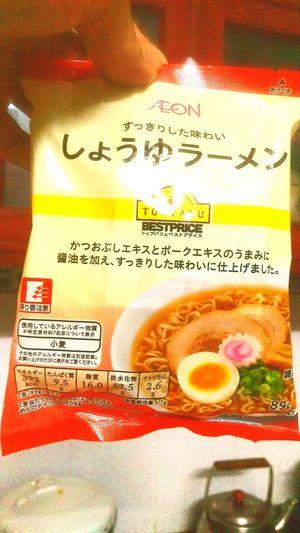 Gói mì nhập từ Nhật có giá 69.000₫