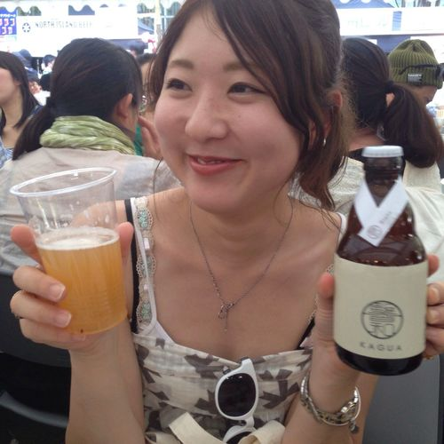Drank Beer Kagua  Its Me