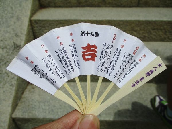 The Omikuji of folding fan. Folding Fan Omikuji Murouji Temple Nara Japan