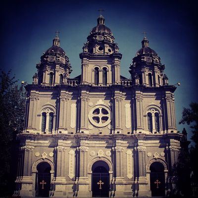 Church Beijing Catholic