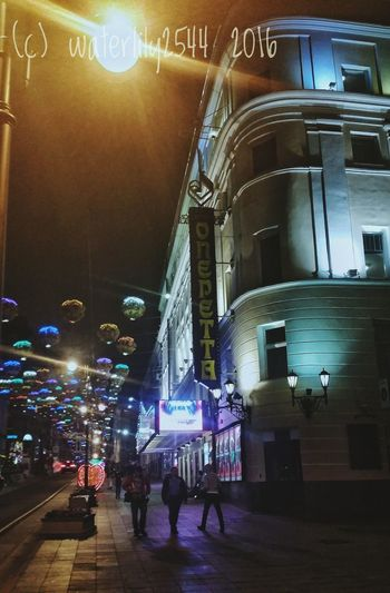 Snapped with my cell phone on 3rd August 2016 in Moscow, Russia. Part of my grand summer tour! A street near the Bolshi Theater. City Street City Life Travel Destinations Building Exterior Moscow, Москва Russia Traveling Enjoying Life Travelling Photography Traveltraveling Traveltravellife Travel Photography