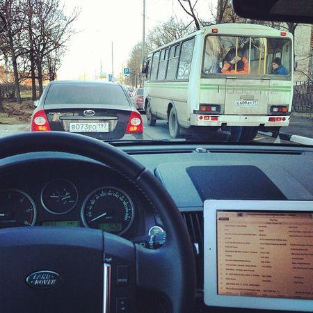 Доброе утро Москва ) всем бобра Good Morning Moscow Going Work Kutuzovsky