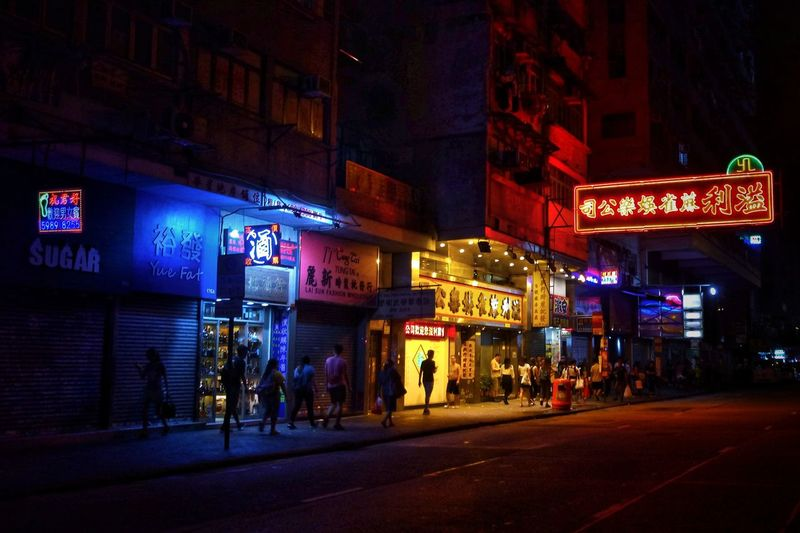 From Red to Blue Old Street Neon Lights Vivid Vintage Style Hong Kong Hong Kong Architecture Urban City Illuminated Neon Colored Fluorescent Lightning Commercial Sign Forked Lightning Billboard Advertisement Store Sign Fluorescent Light