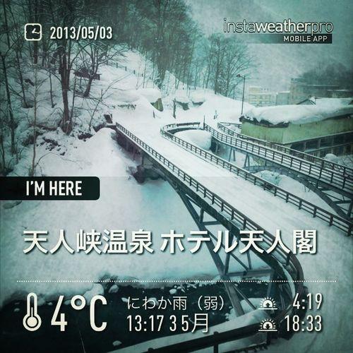 GWなのに雪が降り続ける天人峡温泉((((;゚Д゚)))))))