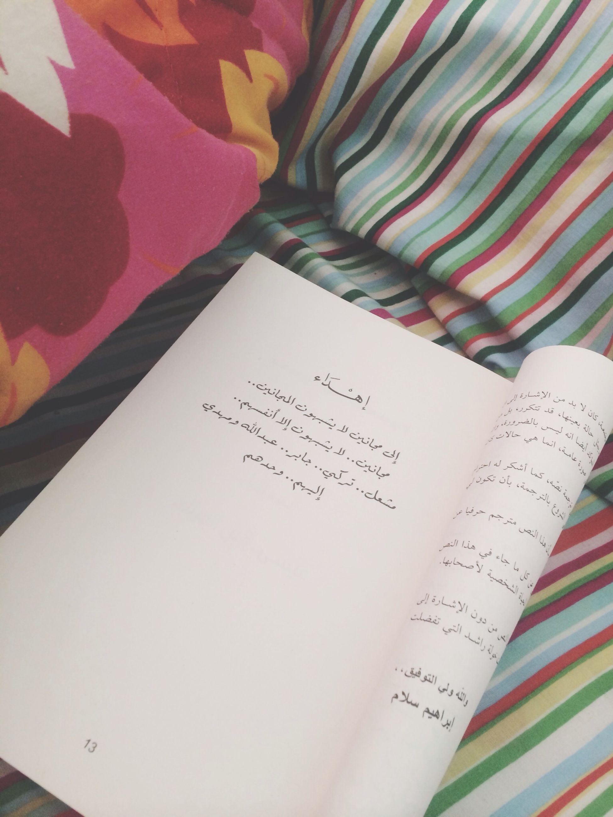 text, indoors, paper, western script, book, communication, education, close-up, high angle view, page, still life, pen, cropped, no people, part of, pencil, handwriting, table, document, message