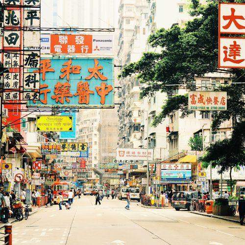 HongKong Hong Kong Hongkong Photos Hongkonger Hong Kong City Hongkongcity Hongkongphotography Hongkongstreet Hongkongcollection Hongkonglife Nathan Road NathanRoad Hongkongisland Street Streetphotography Street Photography Streetphoto_color Street Photo Streetphotography Colors City City Life Outdoors EyeEmNewHere The Street Photographer - 2017 EyeEm Awards