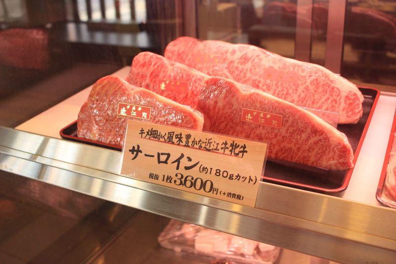 近江八幡付近のお肉屋さん Canon Snapshot 近江牛 滋賀 日牟禮八幡宮 霜降り肉 おでかけ Display