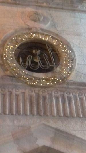 God مباني اسلامية Islam Jordan Amman Mosque Masjid مباني عثمانية There Is No God But Allah And Muhammad Is The Messenger Of Allah